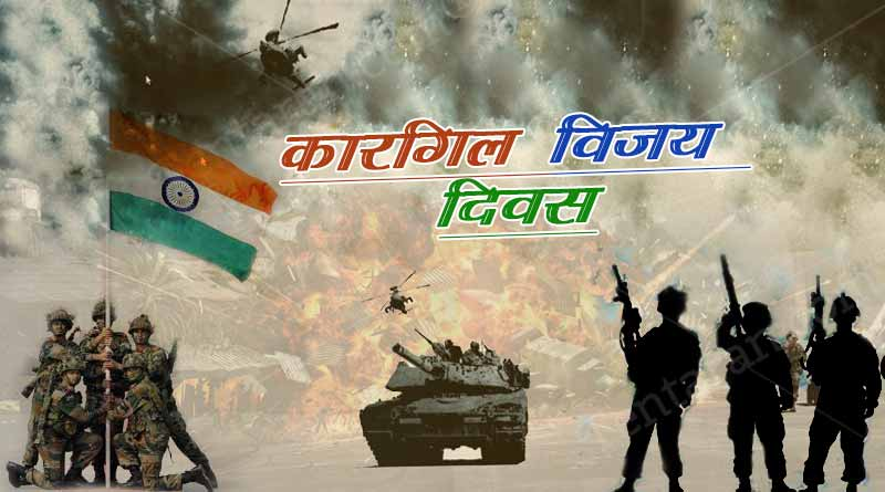 kargil Vijay Diwas WhatsApp Status, Images and Quotes 2019 1