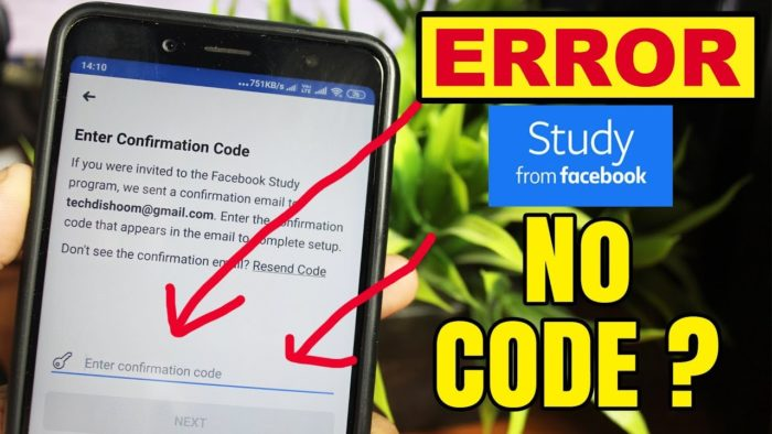 Study from Facebook App ERROR - No confirmation email or code 2