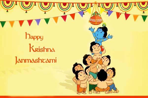 krishna Janmashtami 2019 Images, WhatsApp Status and Quotes 5