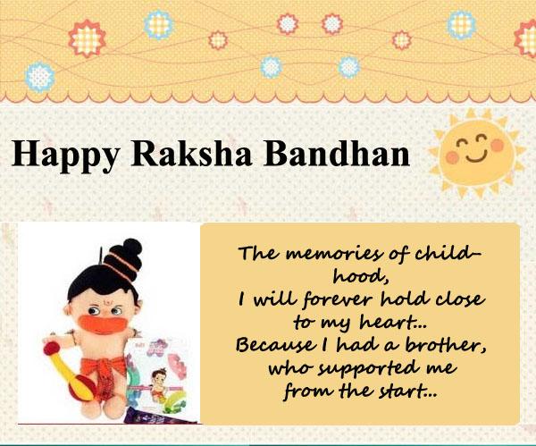 Happy Raksha Bandhan 2019 Images, WhatsApp Status and Quotes 2