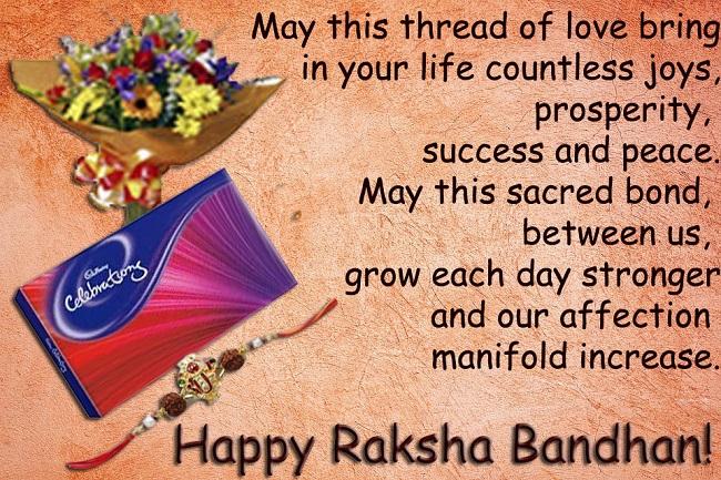 Happy Raksha Bandhan 2019 Images, WhatsApp Status and Quotes 1