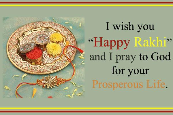 Happy Raksha Bandhan 2019 Images, WhatsApp Status and Quotes 5