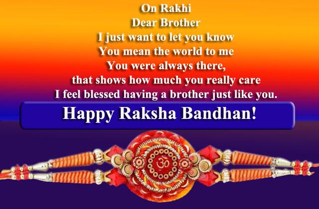 Happy Raksha Bandhan 2019 Images, WhatsApp Status and Quotes 4